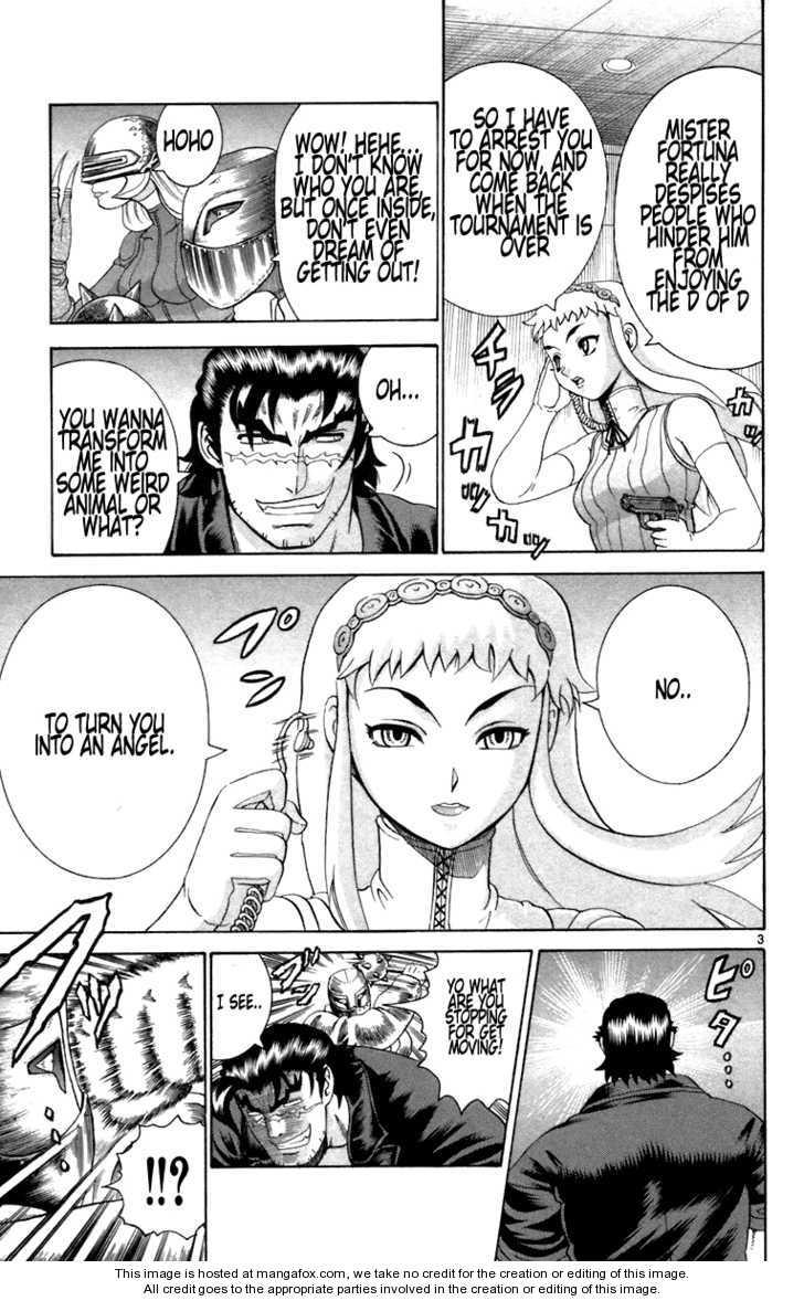 Historys Strongest Disciple Kenichi 211 Page 3