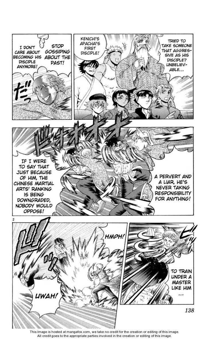 Historys Strongest Disciple Kenichi 215 Page 2