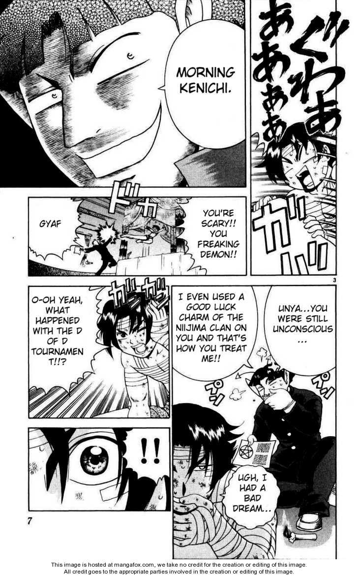 Historys Strongest Disciple Kenichi 218 Page 3