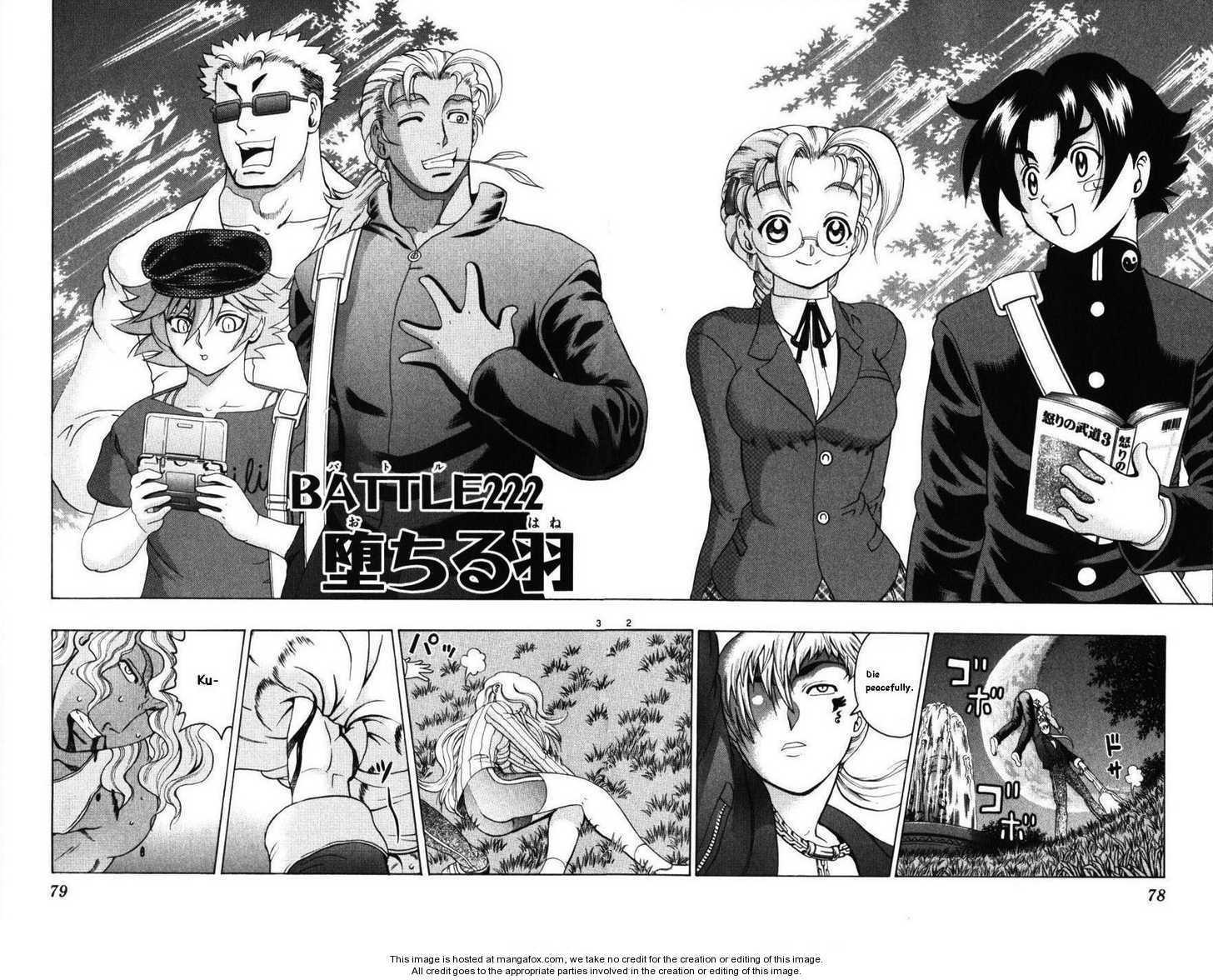 Historys Strongest Disciple Kenichi 222 Page 2
