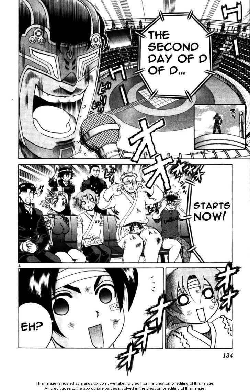 Historys Strongest Disciple Kenichi 225 Page 3