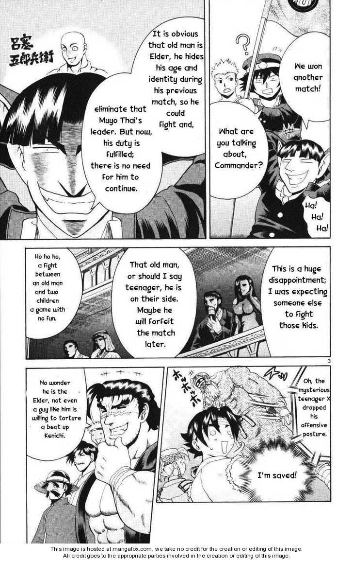 Historys Strongest Disciple Kenichi 230 Page 3