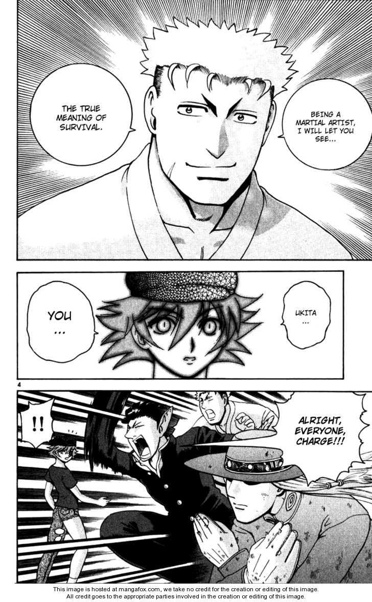 Historys Strongest Disciple Kenichi 237 Page 4