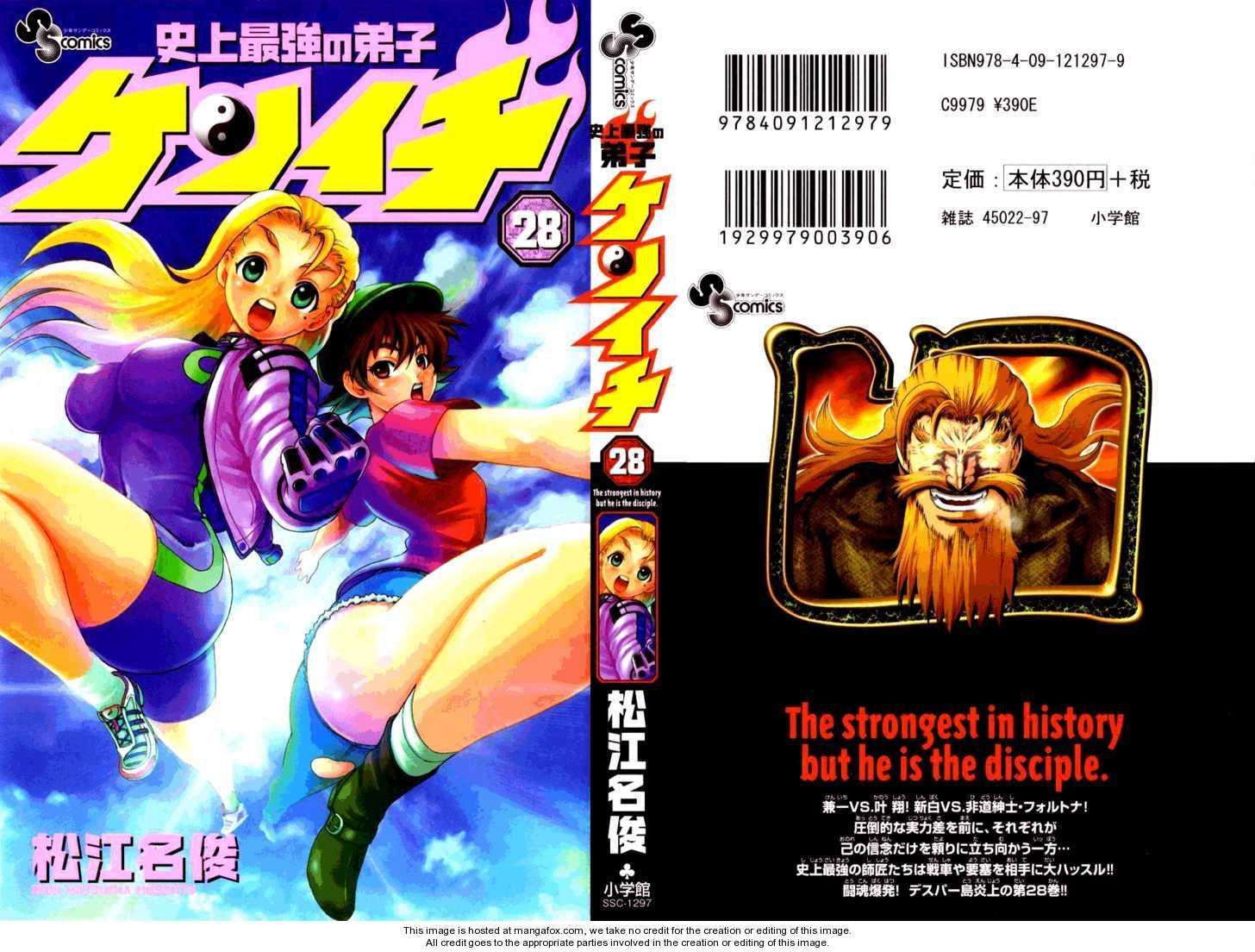 Historys Strongest Disciple Kenichi 248 Page 1
