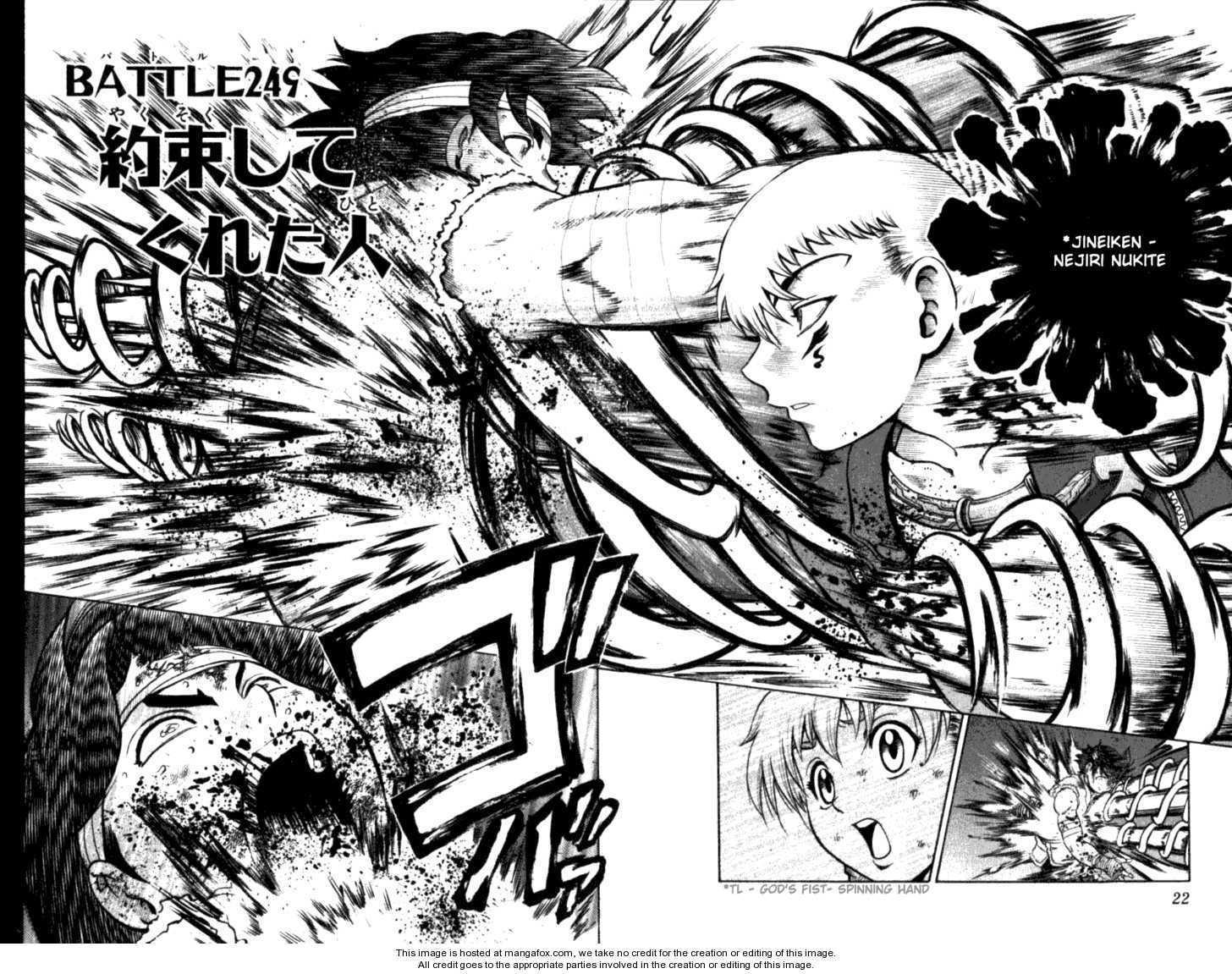 Historys Strongest Disciple Kenichi 249 Page 2