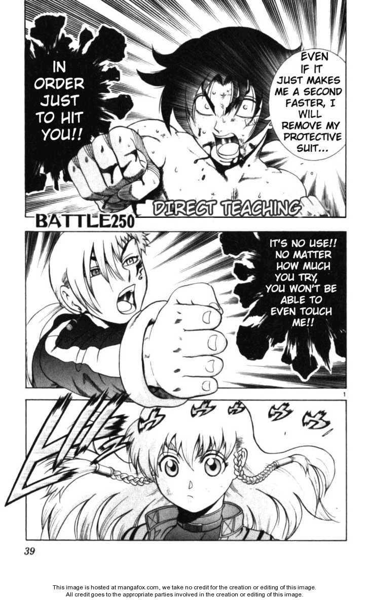 Historys Strongest Disciple Kenichi 250 Page 1