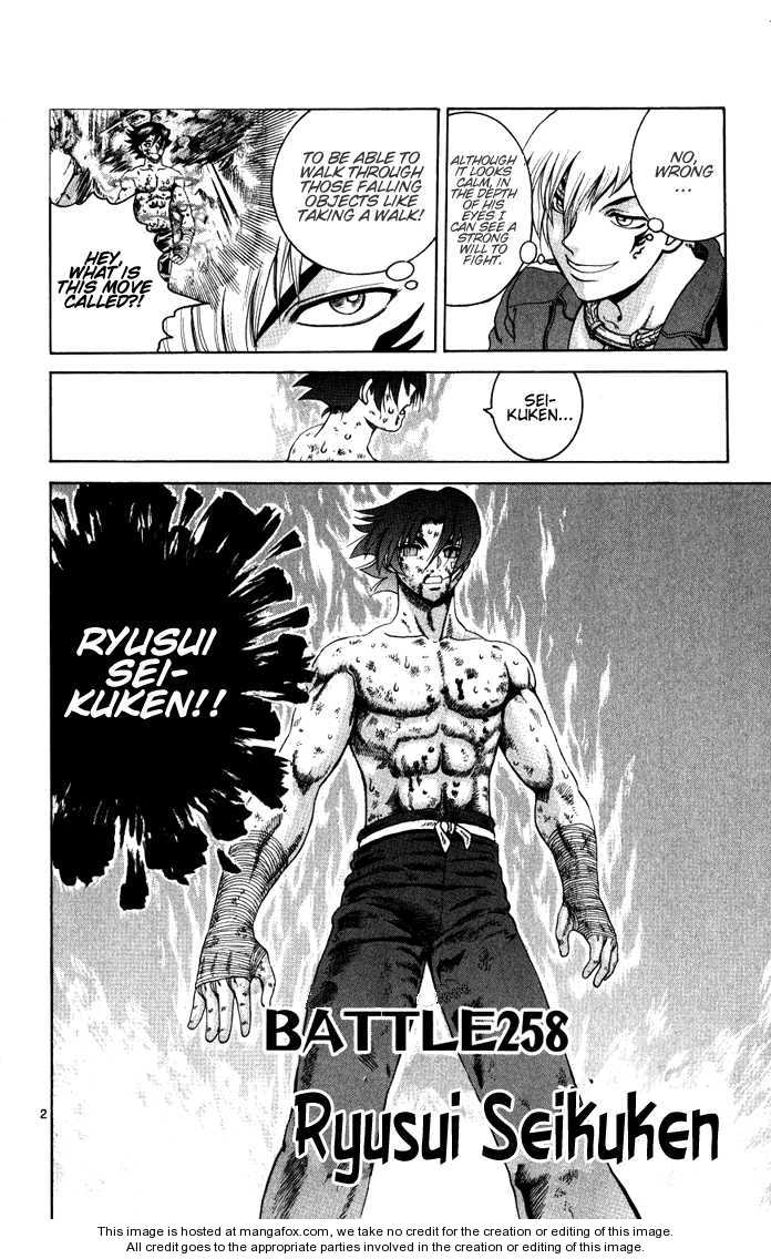 Historys Strongest Disciple Kenichi 258.1 Page 2