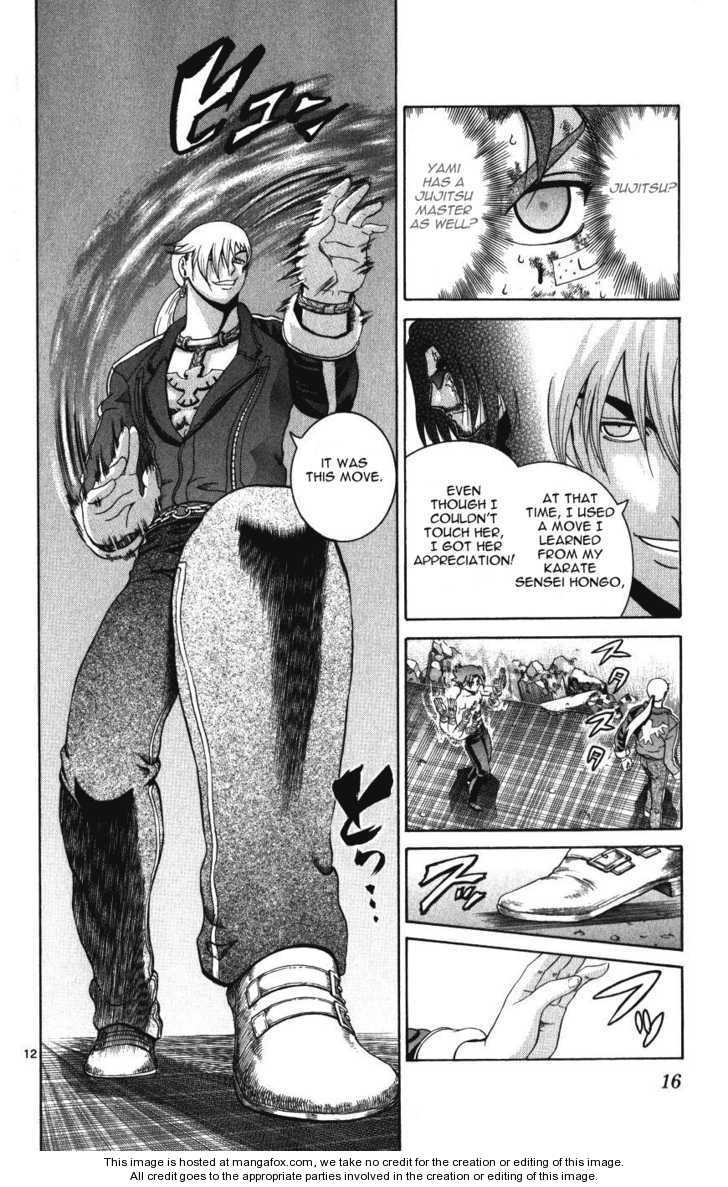 Historys Strongest Disciple Kenichi 258.1 Page 12