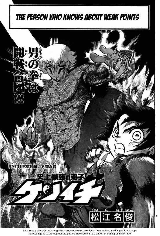 Historys Strongest Disciple Kenichi 281 Page 1