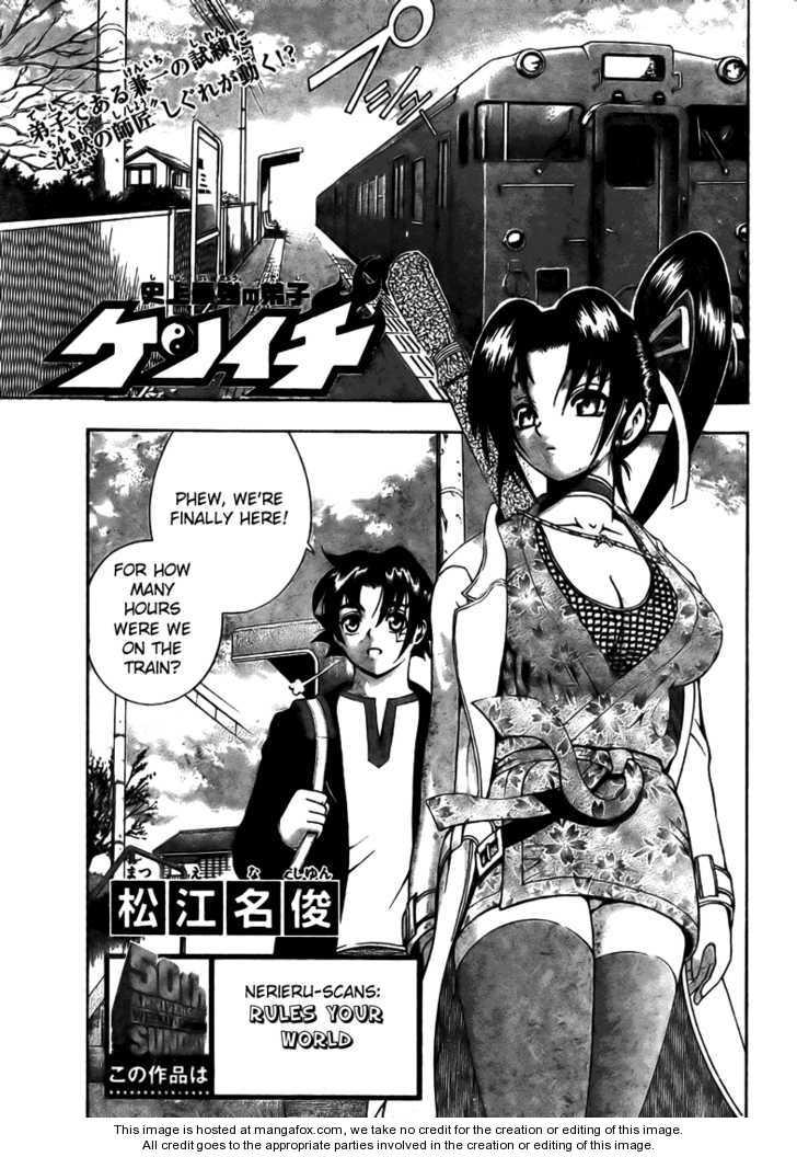 Historys Strongest Disciple Kenichi 284 Page 1