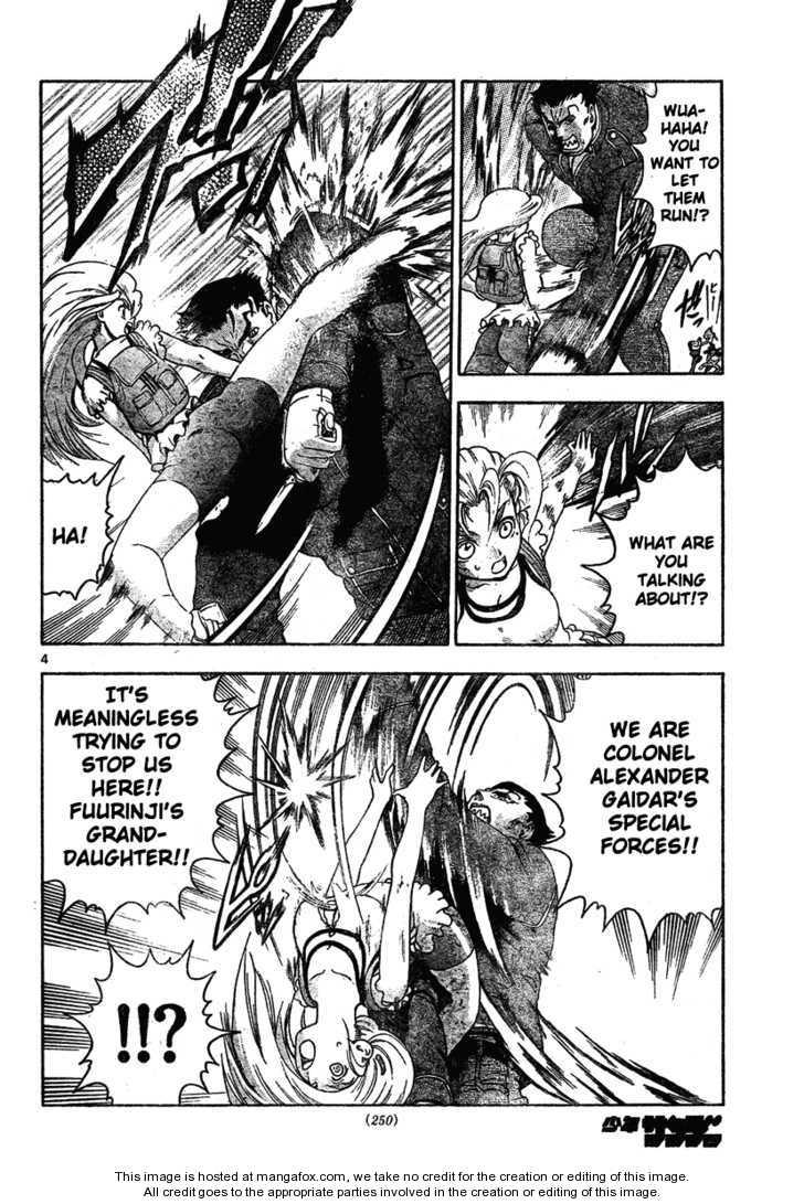 Historys Strongest Disciple Kenichi 296 Page 4