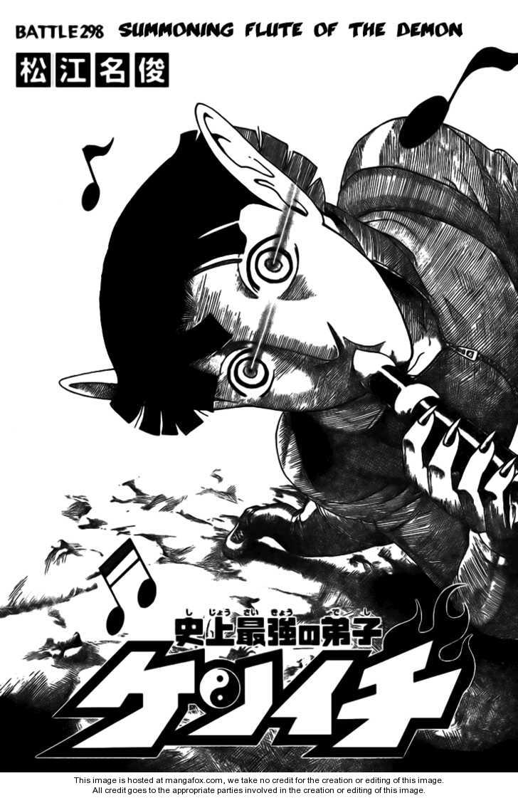 Historys Strongest Disciple Kenichi 298 Page 1