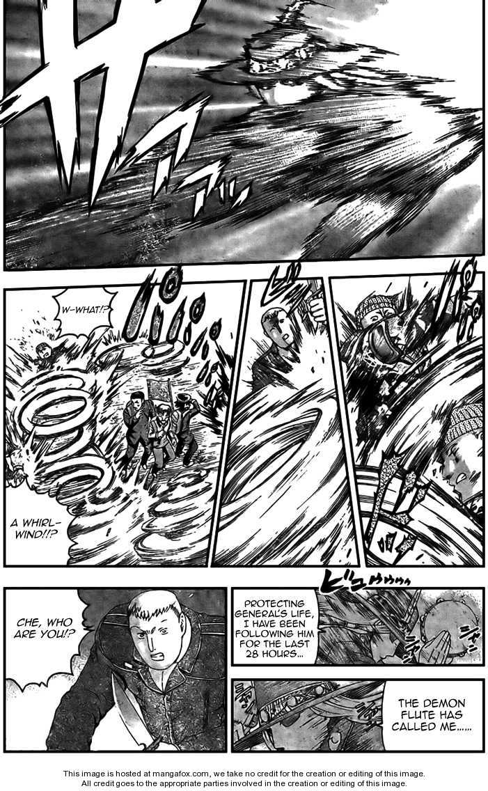 Historys Strongest Disciple Kenichi 298 Page 3