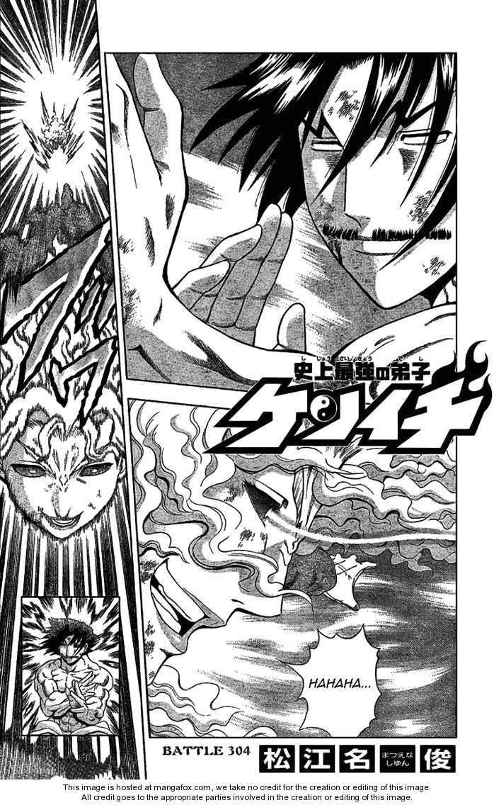 Historys Strongest Disciple Kenichi 304 Page 2