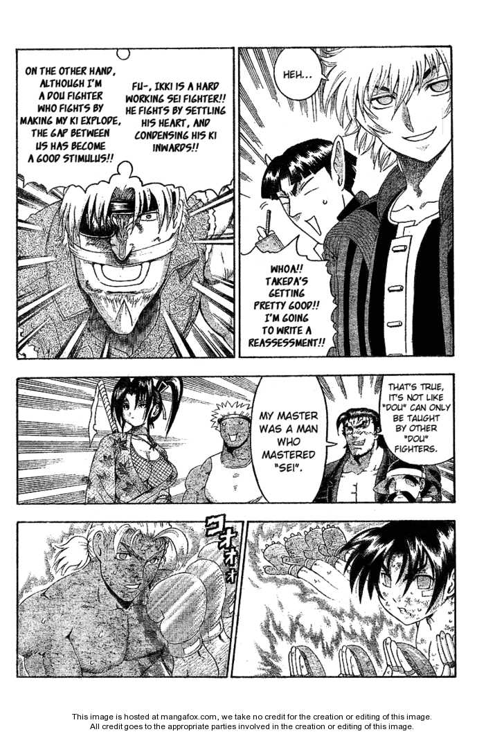 Historys Strongest Disciple Kenichi 321 Page 2