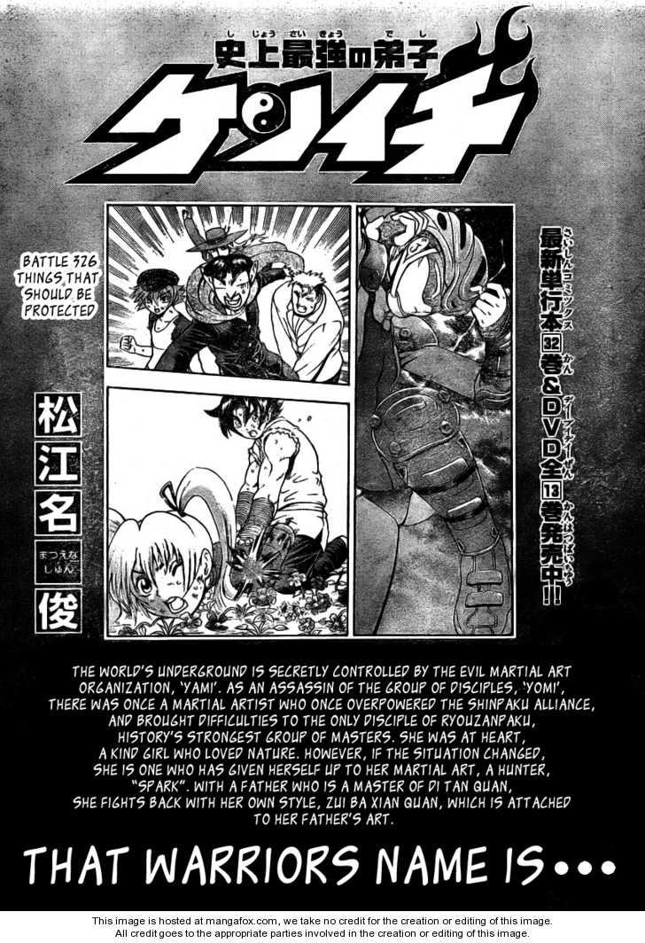 Historys Strongest Disciple Kenichi 326 Page 2