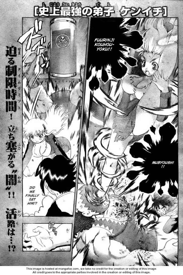 Historys Strongest Disciple Kenichi 332 Page 2