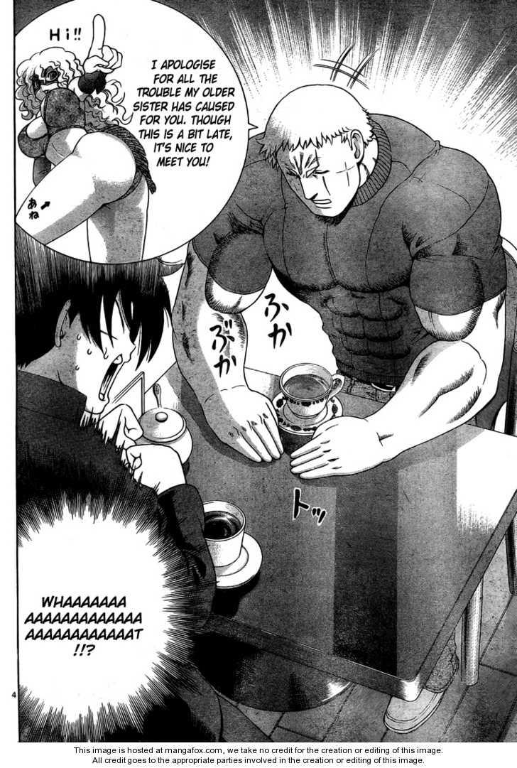 Historys Strongest Disciple Kenichi 338 Page 4