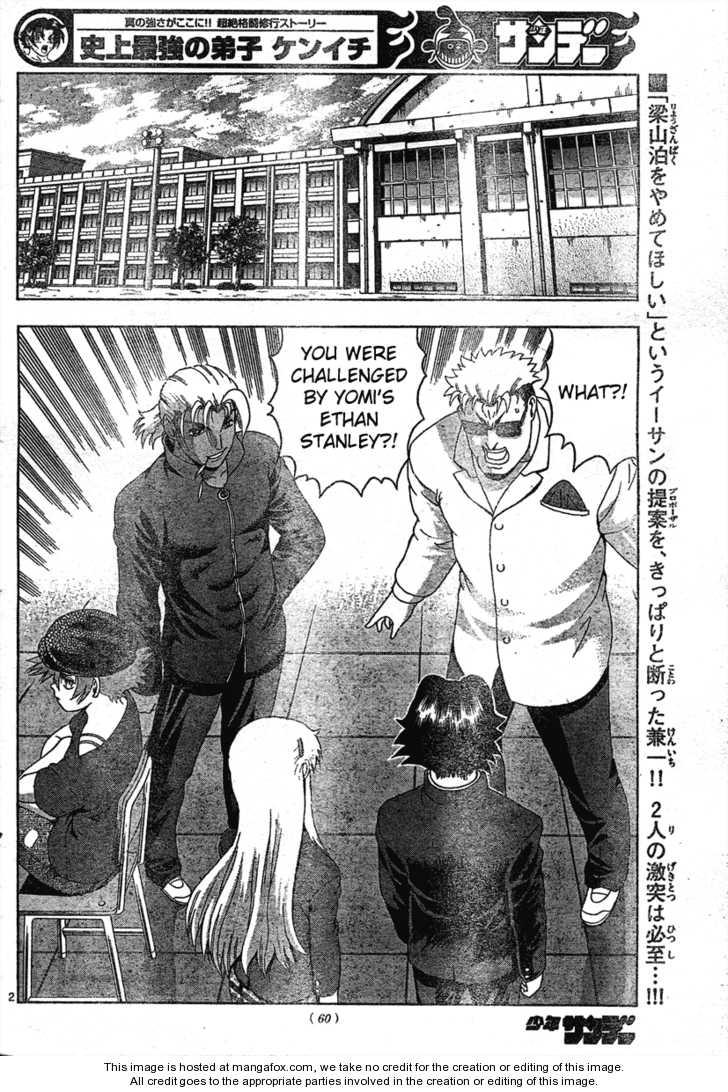 Historys Strongest Disciple Kenichi 339 Page 2
