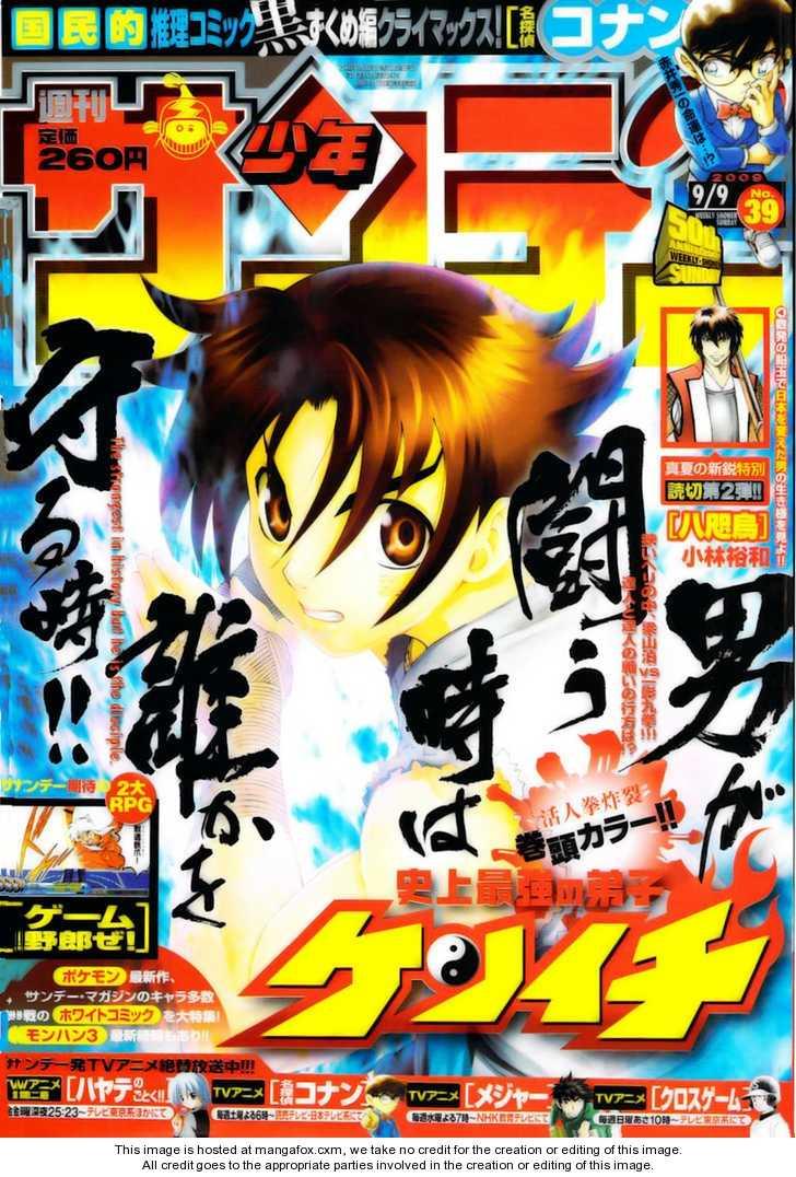 Historys Strongest Disciple Kenichi 350 Page 1