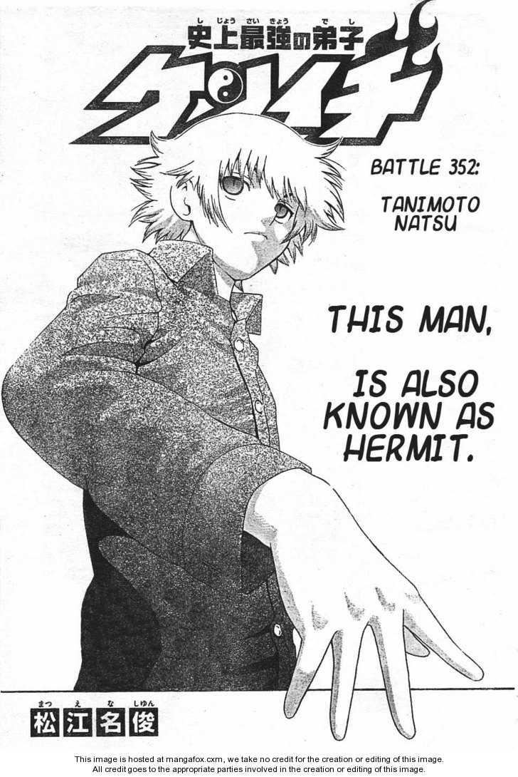 Historys Strongest Disciple Kenichi 352 Page 1