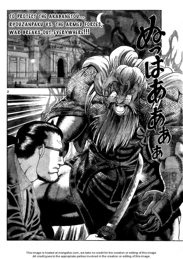 Historys Strongest Disciple Kenichi 363 Page 3