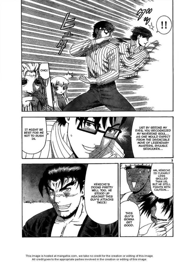 Historys Strongest Disciple Kenichi 371 Page 3