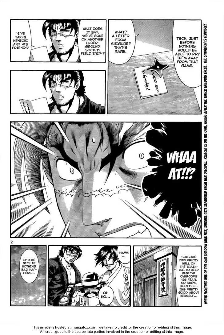 Historys Strongest Disciple Kenichi 378 Page 2