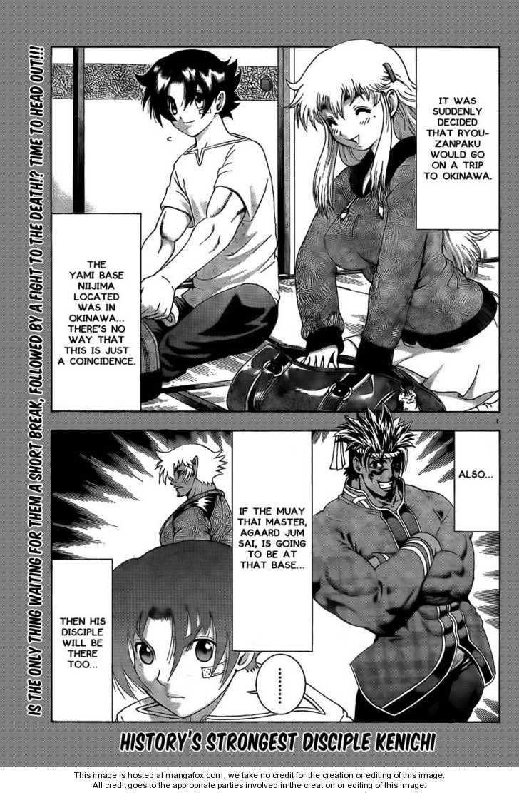Historys Strongest Disciple Kenichi 382 Page 1