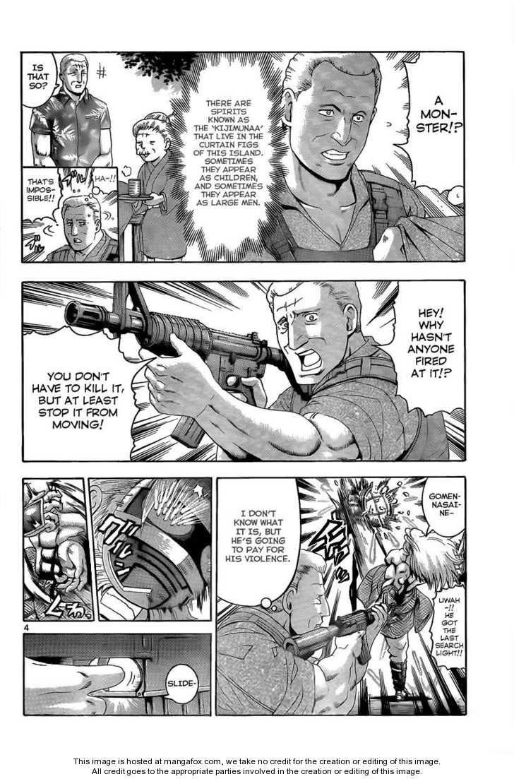 Historys Strongest Disciple Kenichi 385 Page 3