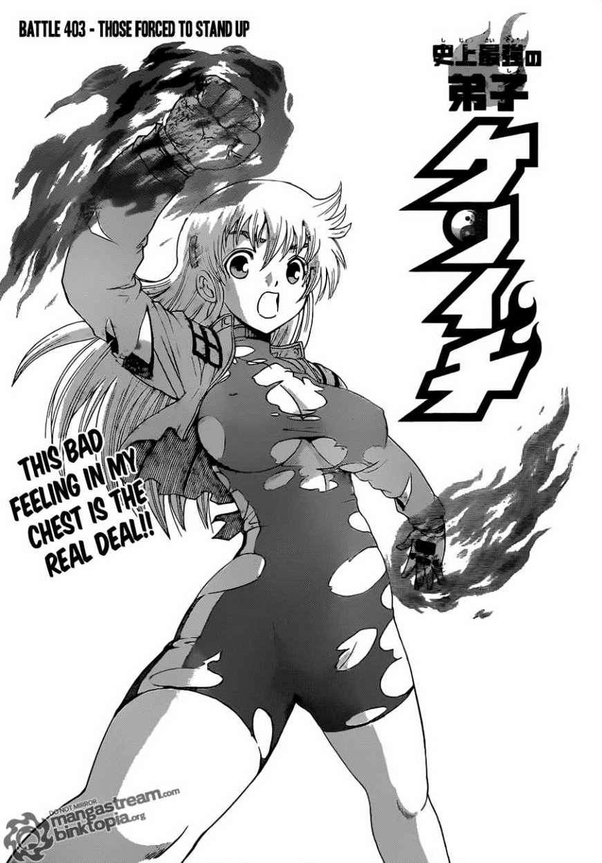Historys Strongest Disciple Kenichi 403 Page 1