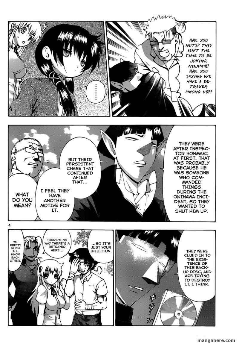 Historys Strongest Disciple Kenichi 413 Page 4