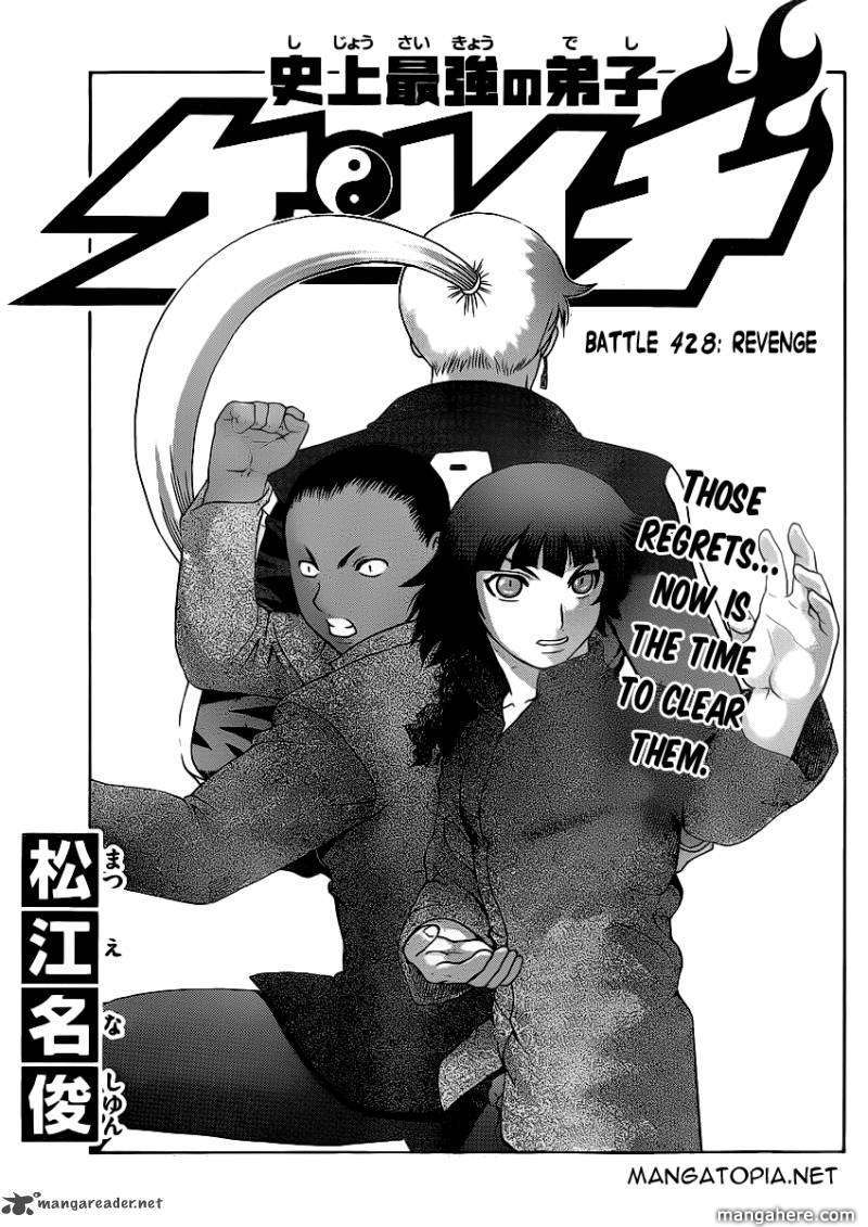 Historys Strongest Disciple Kenichi 428 Page 1