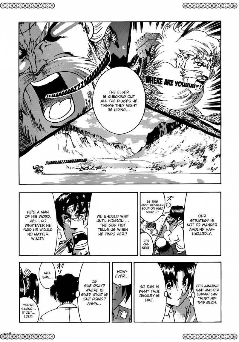 Historys Strongest Disciple Kenichi 450 Page 5