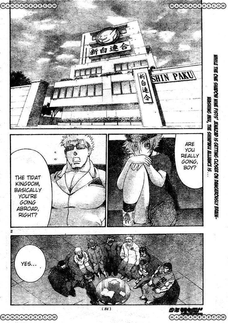 Historys Strongest Disciple Kenichi 451 Page 3