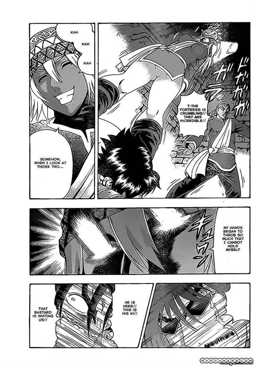 Historys Strongest Disciple Kenichi 458 Page 3