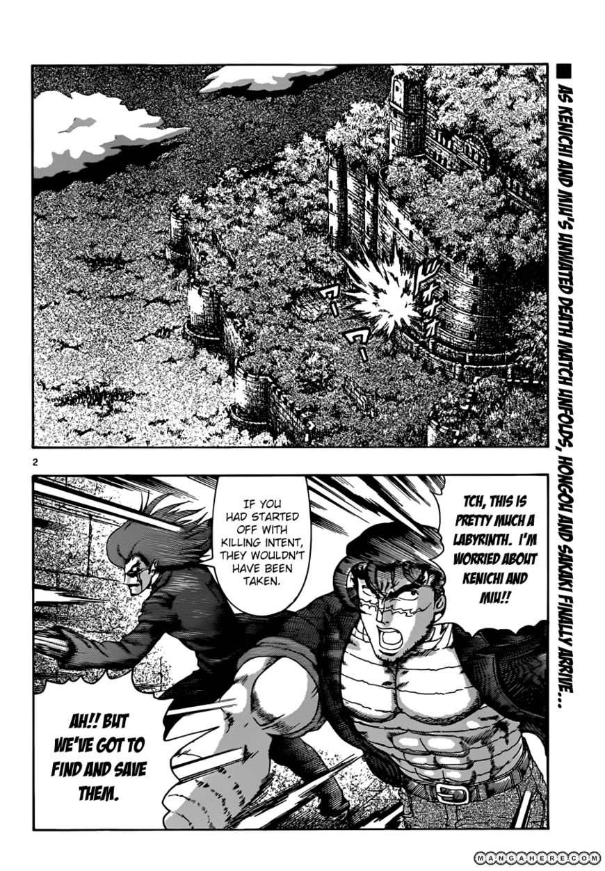 Historys Strongest Disciple Kenichi 463 Page 3