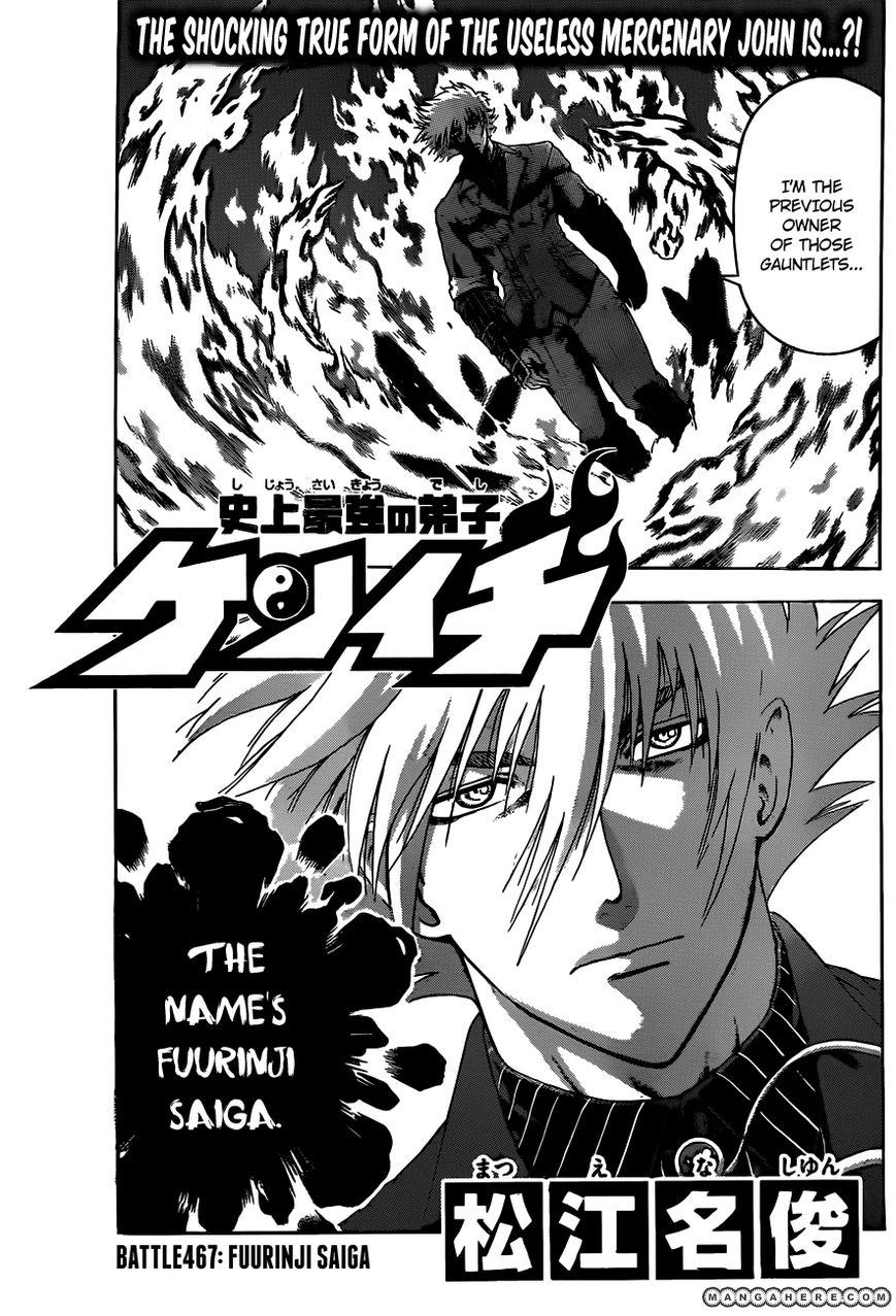 Historys Strongest Disciple Kenichi 467 Page 1