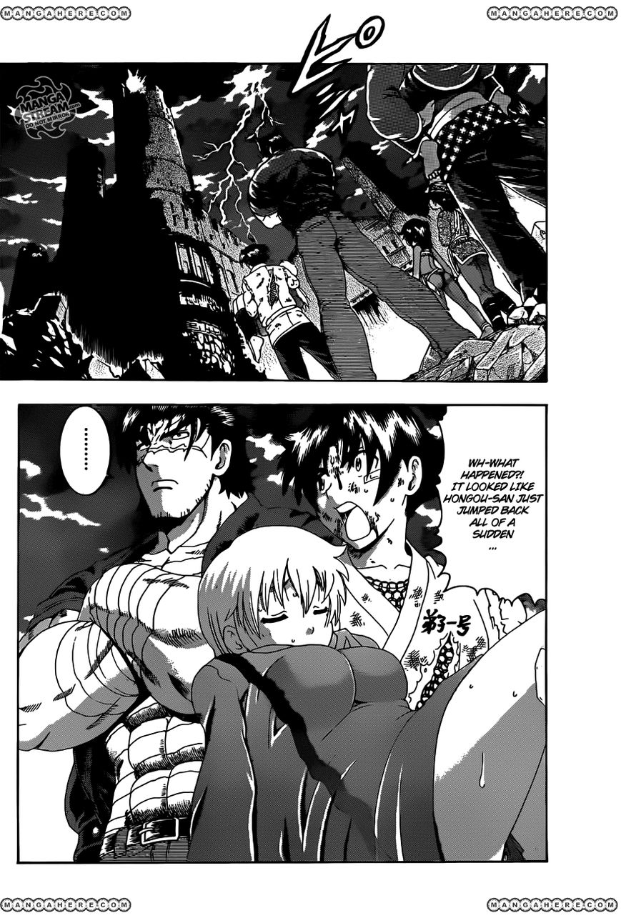 Historys Strongest Disciple Kenichi 470 Page 2