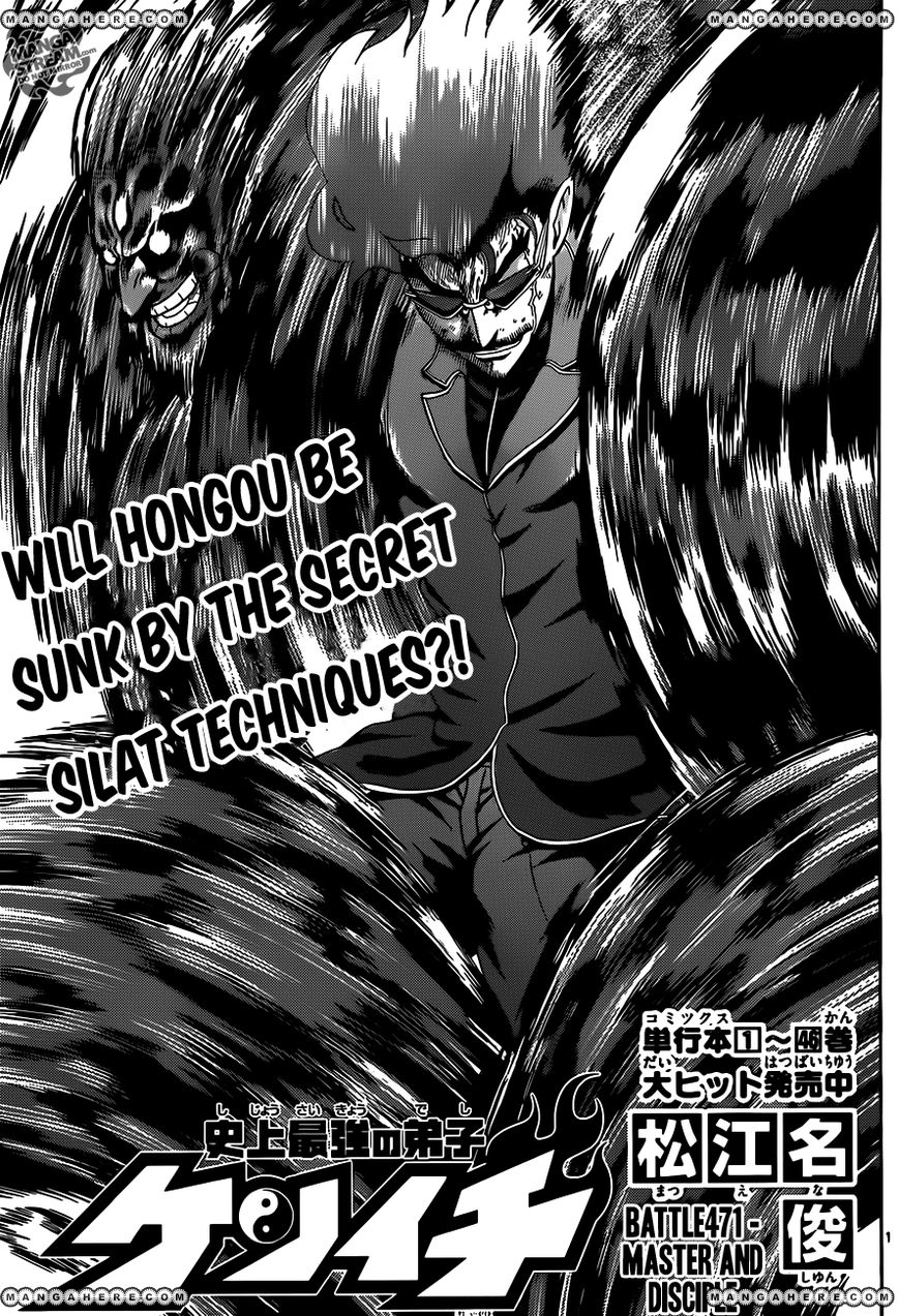 Historys Strongest Disciple Kenichi 471 Page 1