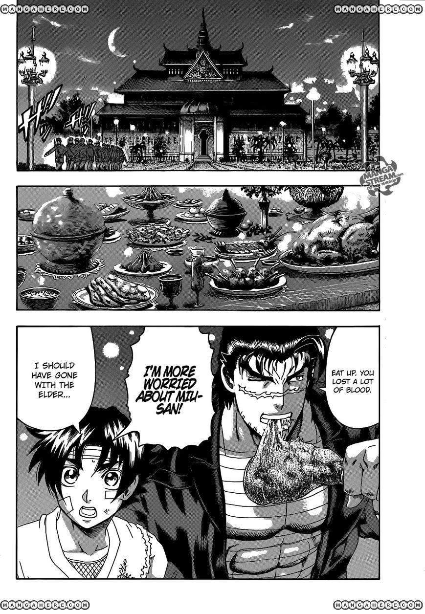 Historys Strongest Disciple Kenichi 479 Page 3