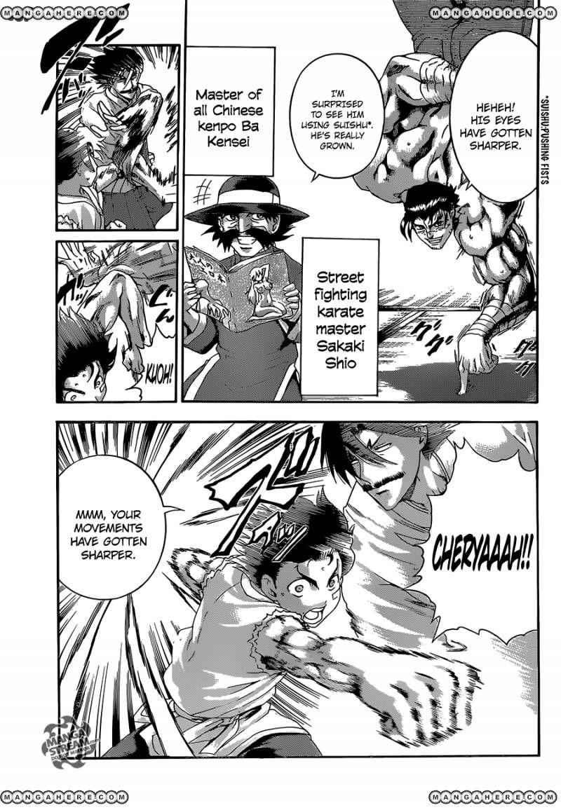 Historys Strongest Disciple Kenichi 480 Page 2