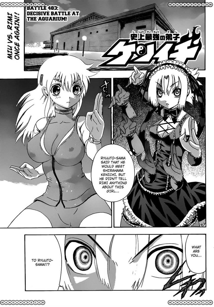 Historys Strongest Disciple Kenichi 483 Page 1