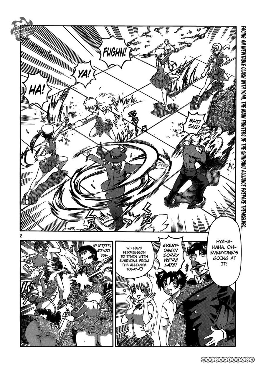 Historys Strongest Disciple Kenichi 490 Page 3
