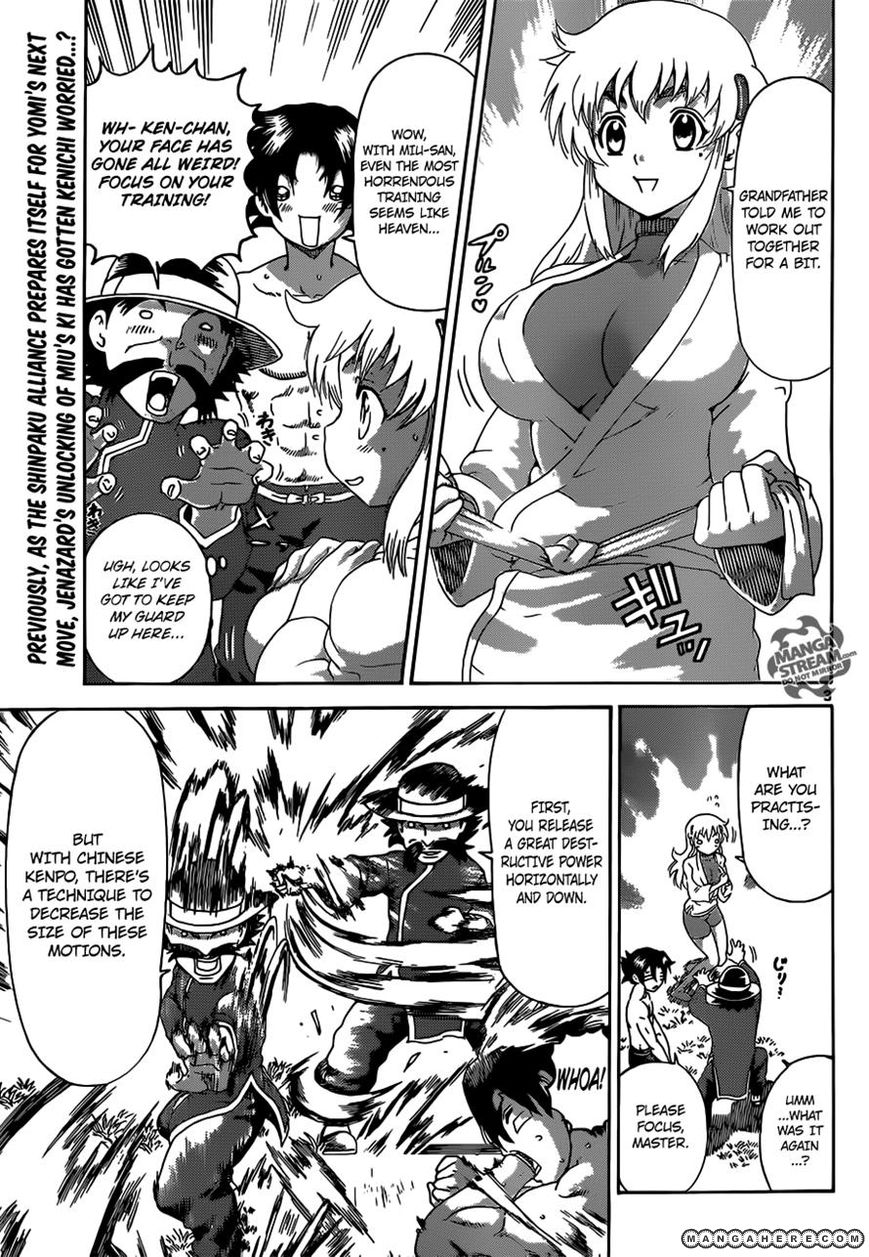Historys Strongest Disciple Kenichi 491 Page 3