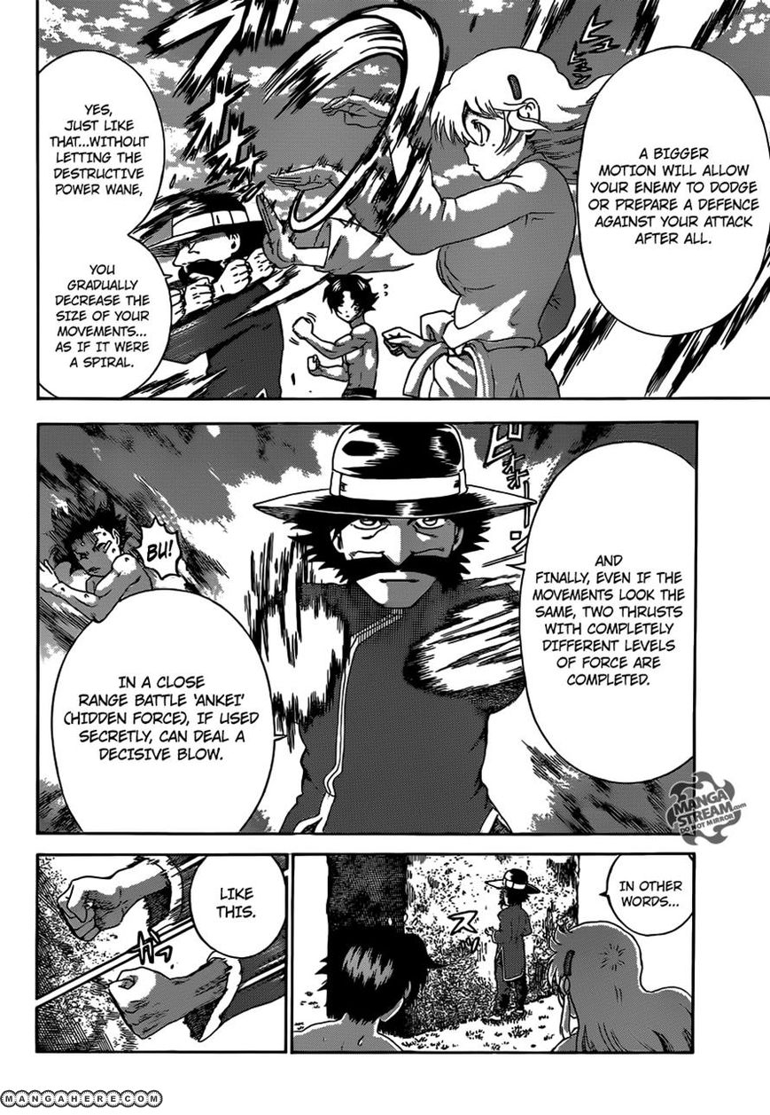 Historys Strongest Disciple Kenichi 491 Page 4