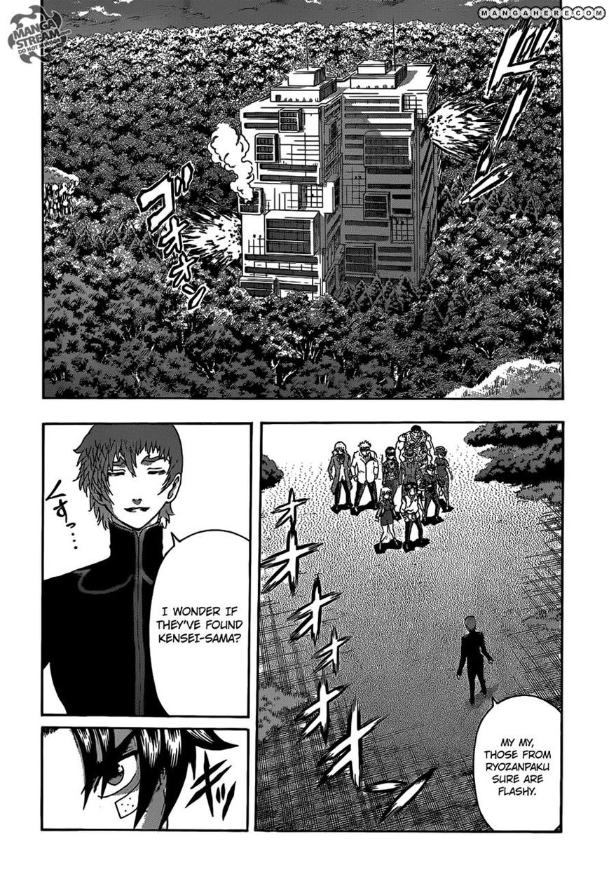 Historys Strongest Disciple Kenichi 493 Page 2