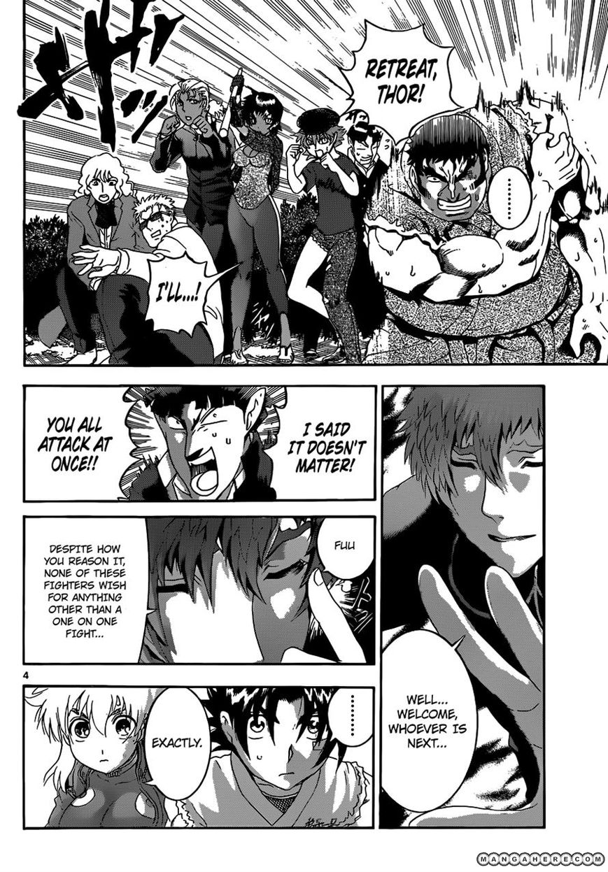 Historys Strongest Disciple Kenichi 494 Page 4