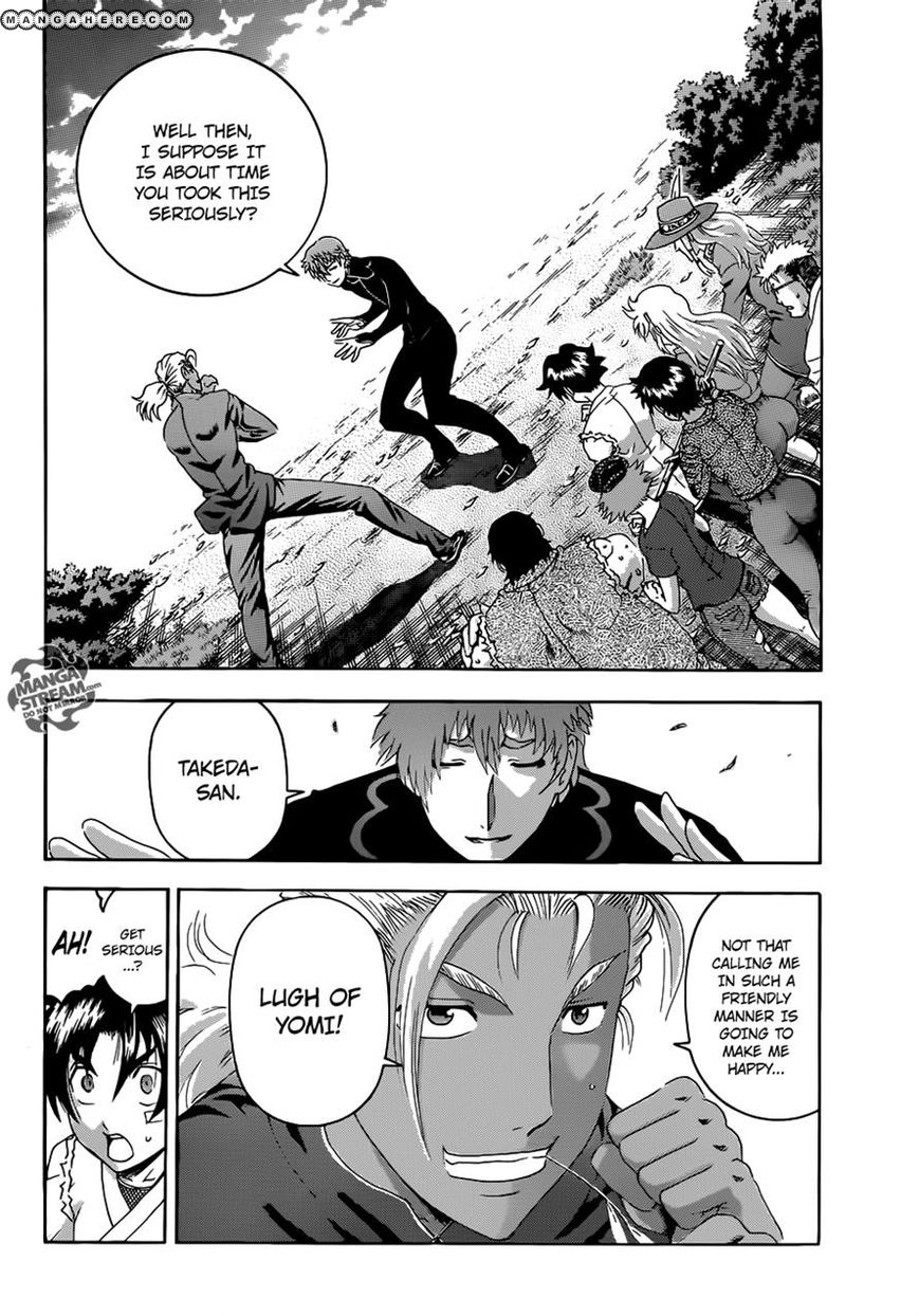 Historys Strongest Disciple Kenichi 495 Page 2