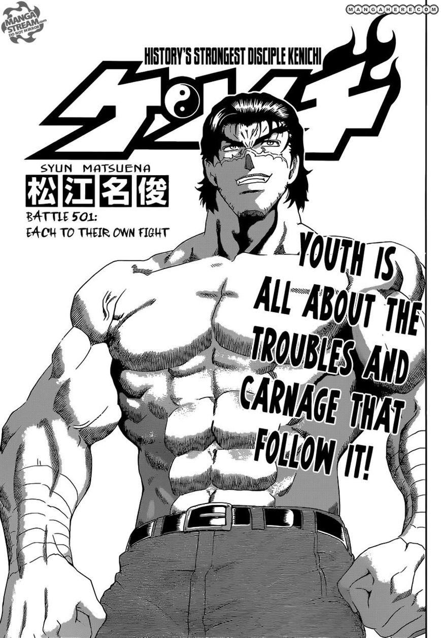 Historys Strongest Disciple Kenichi 501 Page 1